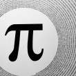 The mathematical constant Pi depicted as greek letter in the centre of circ — Stock Photo