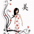 Chinese Girl With Calligraphy Character For Beauty — Stock Photo #5034452