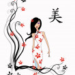 Chinese Girl With Calligraphy Character For Beauty — Stock Photo