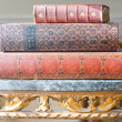 Antique Leatherbound Books — Stock Photo