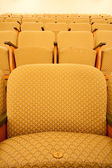 Cinema chairs — Stock Photo