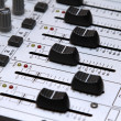 Powered mixer — Stock Photo