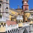 PenPalace - Sintra — Stock Photo #4663287