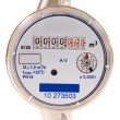 Stock Photo: Water meter