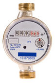 Water meter — Stock Photo