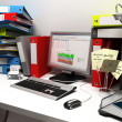 Workspace — Stock Photo #3939868