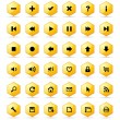 Honeycomb buttons set - Stock Vector