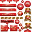 Stock Vector: Christmas advertising set