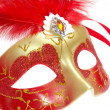 Karnavalnaja mask on a white background — Stock Photo