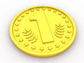 Golden medal. First palce. — Stock Photo