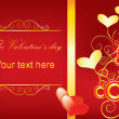 Vector valentine background with heart — Stock Vector