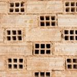Brick wall — Stock Photo #4610210