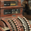 Cash register — Stock Photo #4380715
