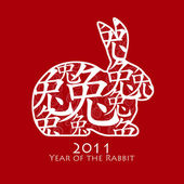 Chinese Year of the Rabbit 2011 — Stock Photo