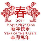 Nouvel an chinois tenue de lapins 2011 printemps symbole — Photo