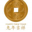 Happy New Year of the Rabbit 2011 Chinese Gold Coin — Stock Photo