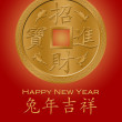 Stock Photo: Happy New Year of the Rabbit 2011 Chinese Gold Coin Red