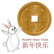 Stock Photo: Rabbit Welcoming Chinese New Year with Gold Coin