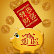 Chinese New Year Piggy Bank with Red Packet Gold — Stock Photo #4405676