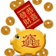 Chinese New Year Piggy Bank with Red Packet — Stock Photo #4405685