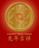 Happy New Year of the Rabbit 2011 Chinese Gold Coin Red — Stock Photo