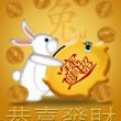 Happy New Year of the Rabbit 2011 Carrying Piggy Bank Gold — Stock Photo