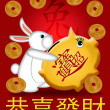 Stock Photo: Happy New Year of the Rabbit 2011 Carrying Piggy Bank