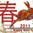 Happy Chinese New Year 2011 with Colorful Rabbit and Spring Symb — Stock Photo
