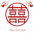 Stock Photo: Circle of Love Double Happiness Chinese Wedding Symbols