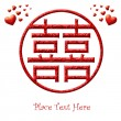Circle of Love Double Happiness Chinese Wedding Symbols - ストック写真