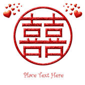 Circle of Love Double Happiness Chinese Wedding Symbols — Stockfoto