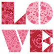 Love Text for Valentines Day Wedding or Anniversary — Photo #4597388