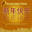 Happy Chinese New Year 2011 with Rabbit Gold Coins — Stock Photo