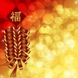 Happy Chinese New Year Firecrackers with Blurred Background - Stock Photo