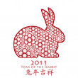 Stock Photo: Year of Rabbit 2011 Chinese Flower