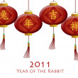 Stock Photo: Happy Chinese New Year 2011 Rabbit Red Lanterns