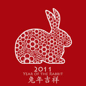 Year of the Rabbit 2011 Chinese Flower Red — Stock Photo