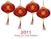 Happy Chinese New Year 2011 Rabbit Red Lanterns — Stock Photo