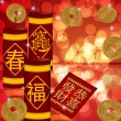 Stock Photo: Chinese New Year Firecrackers with Gold Coins