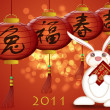 Happy Chinese New Year 2011 Rabbit Holding Red Money Packet — Stock Photo