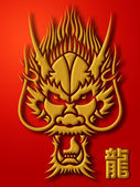 Chinese Dragon Calligraphy Gold on Red Background — Stock Photo