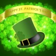 St Patricks Day Leprechaun Hat Banner Shamrock — Stock Photo