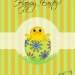 Happy Easter Chick Hatching Egg — Stock Photo