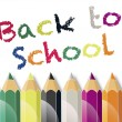 Royalty-Free Stock Photo: Back to School Color Pencils