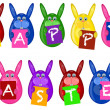 Easter Bunny Eggs Holding Alphabet Greeting Signs - Stock Photo