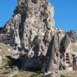 Stock Photo: Amazing town in Goreme