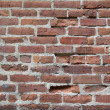 Old brick wall horizontal — Stock Photo