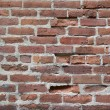 Old brick wall horizontal - Stockfoto