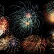 Stock Photo: Multicolored fireworks fill frame