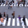 Stock Photo: Crossing the street